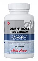 ДИМ-прост программ (DIM-prost programm) для мужского здоровья, 120 капсул, Арт Лайф