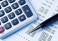 Восстановление бухгалтерского, налогового учета