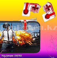 Триггеры контроллеры игровой курок универсальные карманные для смартфона MN