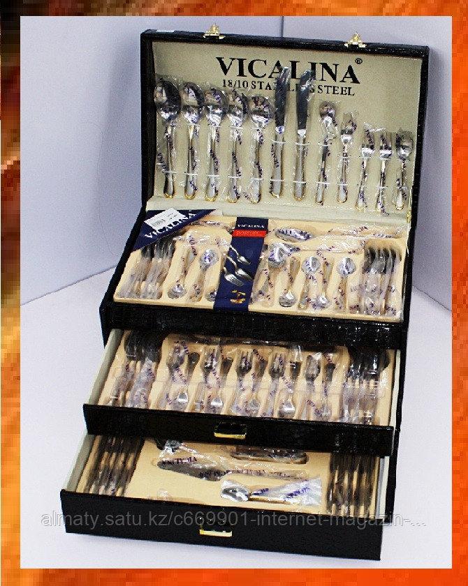 Набор столовых приборов Vicalina на 12 персон (87предметов) в сундуке