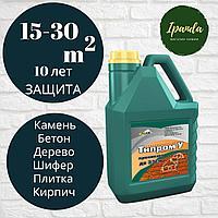 Типром У (универсальная) СТО 112-32478306-2014 гидрофобизатор готовый состав 5 л.(Типром - Россия), фото 1