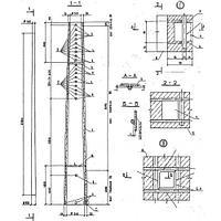 Стойка коническая железобетонная СК 22.2-1.3