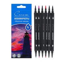 Набор художественных маркеров 'Сонет', 6 цветов, водная основа, двусторонний пулевидная/кисть, 'Морской