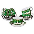 "Чайный набор Lefard на 6 перс. 12 пр, 300 мл ""Сура"", фото 4"