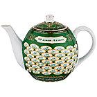 """Заварочный чайник Lefard """"99 имён Аллаха"""", 1200 мл., фото 2"""