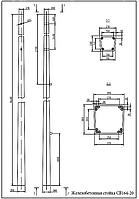 Стойка опоры железобетонная СВ-164-10,7