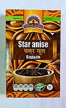 Бадьян, Star anise, 50 гр. Индиан базар