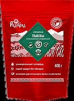 """Семена тыквы голосеменной штирийской, """"Радоград"""" 400 г"""