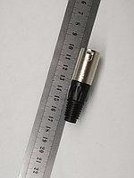 Разъем XLR 5 pin папа