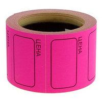 Набор из 6 роликов, в 1 ролике 200 штук, ценники самоклеящиеся, 25 х 35 мм, розовые