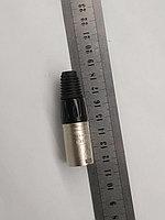 Разъем XLR 3 pin папа