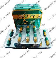 Lipotrim капсулы для похудения