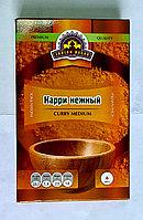 Специя Карри нежный,Curry medium, 75 гр. Индиан базар