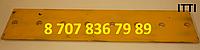 Нож центральный 150-70-11314  SD22,23