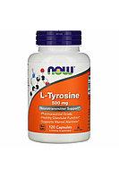 Now Foods, L-тирозин, 500 мг, 120 капсул