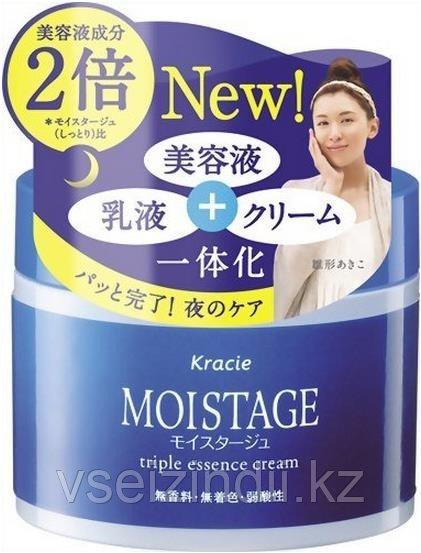 """Увлажняющий ночной крем для лица тройного действия Kracie """"Moistage"""", 100 гр"""