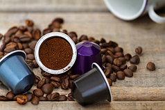 Кофе молотый в капсуле
