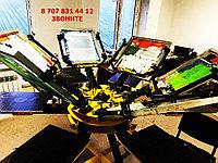 Оборудование для шелкографиии, станок для печати, ромашка.