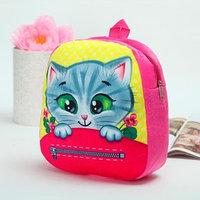 Плюшевый рюкзак 'Котёнок', 30 х 26