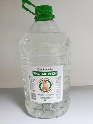 """Антибактериальное средство """"Чистые руки"""", 5 л."""