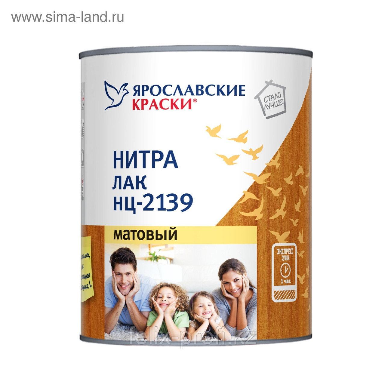 Як Нитра Лак НЦ 2139, 0,7 кг