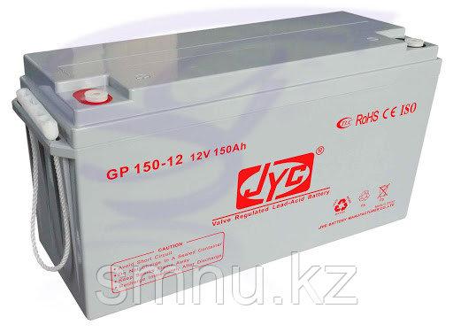 Аккумулятор  JYC  12В  150Ah