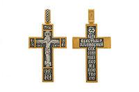 Мужской крест из серебра 925 пробы с позолотой 999,9