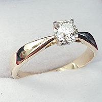 Сертификат GIA 0,42Сt I1/L VG-Cut Золотое 585 пр. кольцо с бриллиантом, фото 1