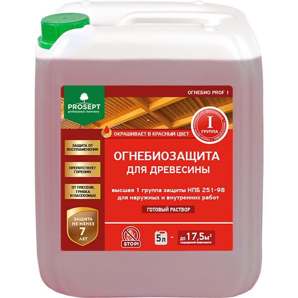 Пропитка огнебиозащита для древесины Высшая гр.007-5 ОГНЕБИО PROF 1 (ПРОФ 1) гот.состав, 5 л (6 кг)