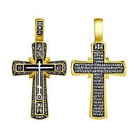 Серебряный крест с покрытием из чистого золота 999,9