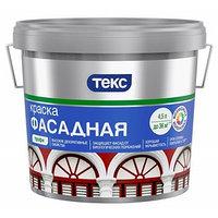 Краска Фасадная ПРОФИ D ТЕКС 9л