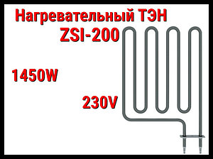 Электрический ТЭН ZSI-200 (1450W, 230V) для печей Harvia