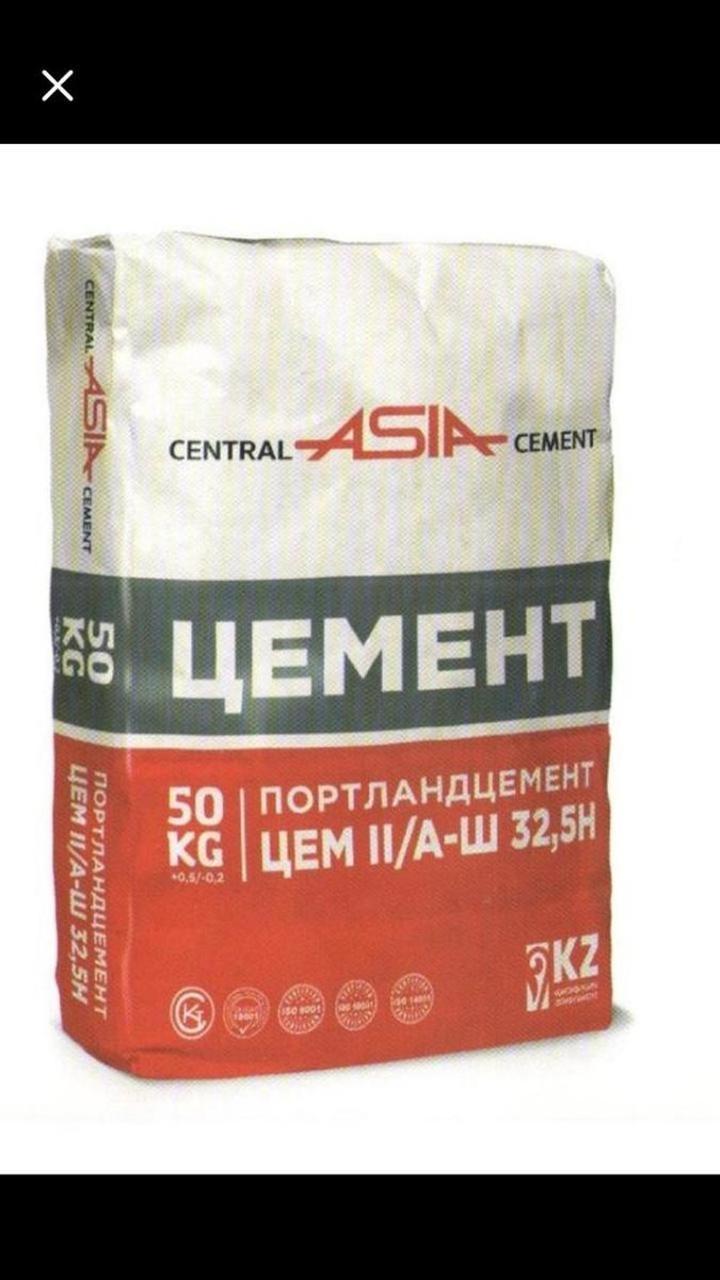 Цемент М 400,  Караганда