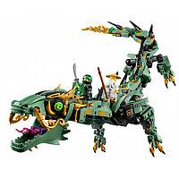 Игрушка Ниндзяго Механический Дракон Зелёного Ниндзя