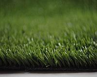 Искусственный газон LG2 40 мм (Dtex 12000)