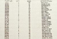 Верхний комплект прокладок Cummins C Series 5579026, фото 1