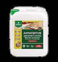 Пропитка антисептик для бань и саун 004-5 SAUNA(САУНА) концентрат 1:10, 5 л.