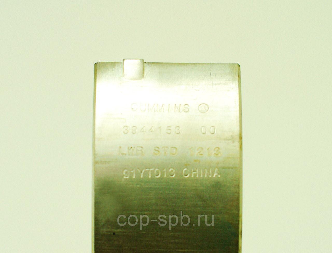 Вкладыш коренной (STD) Cummins 3944153