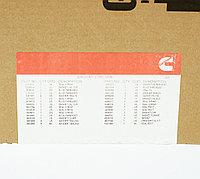 Прокладки двигателя, нижний комплект Cummins 4955357, фото 1