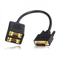 Кабель-переходник VGA splitter 2 port Cable in DVI (24+5) High Quality
