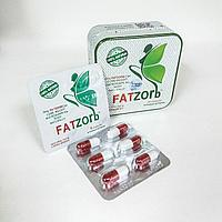 Капсулы для похудения Фатзорб Fatzorb металлическая упаковка