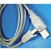 Экранированный кабель для принтера HP USB 2.0 (A-B, белый, 5м)