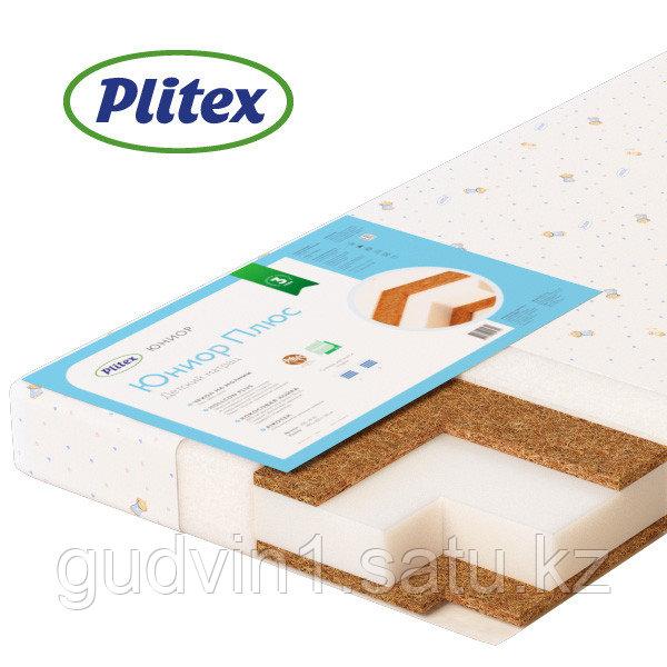 Матрас детский Plitex Юниор Plus 119-01