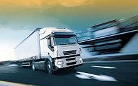 Автомобильные грузовые перевозки по РК, РФ, СНГ