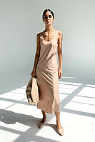 Базовая капсула: нюдовое платье-миди с глубокими проймами TOPTOP STUDIO Basic