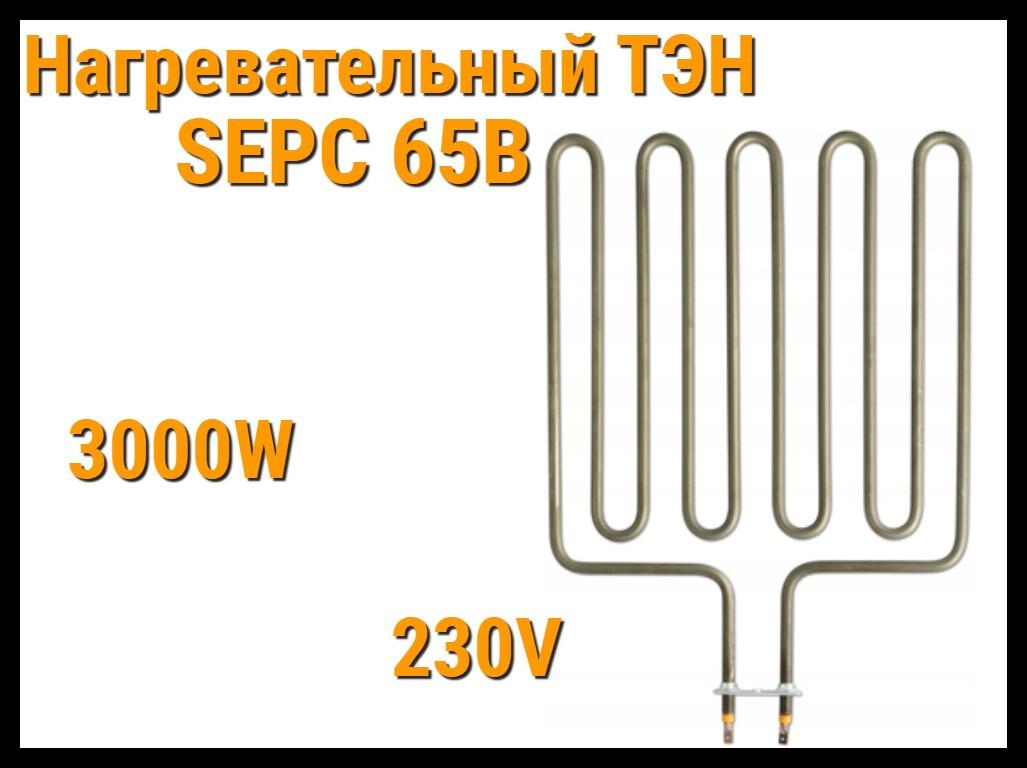 Электрический ТЭН SEPC 65B (3000W, 230V) для печей Harvia