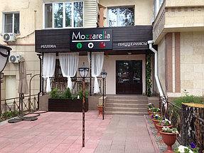 """""""Mozarella"""" - световая вывеска. 2"""