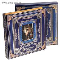 Родословная книга с рамкой под фото «Родословная книга», 50 листов, 21,5 х 23,7 см