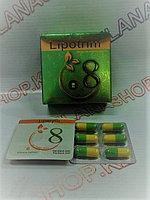 Lipotrim ( Липотрим ) Картонная упаковка ( 36 капсул )