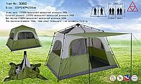 Палатка 3060